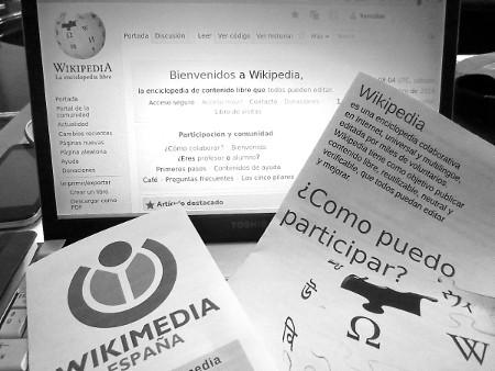Wikipedia: Stat rosa pristina nomine, nomina nuda tenemus (materiales)